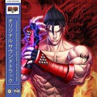Namco Sounds - Tekken 3