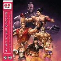 Namco Sounds - Tekken