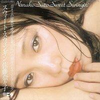 Nanako Sato - Sweet Swingin'
