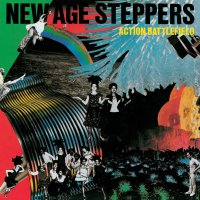 New Age Steppers -Action Battlefield