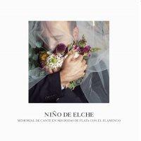 Nino De Elche - Memorial Del Cante En Mis Bodas De Plata Con El Flamenco