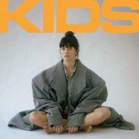 Noga Erez -Kids