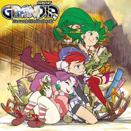 Noriyuki Iwadare - Grandia - Memorial Soundtrack