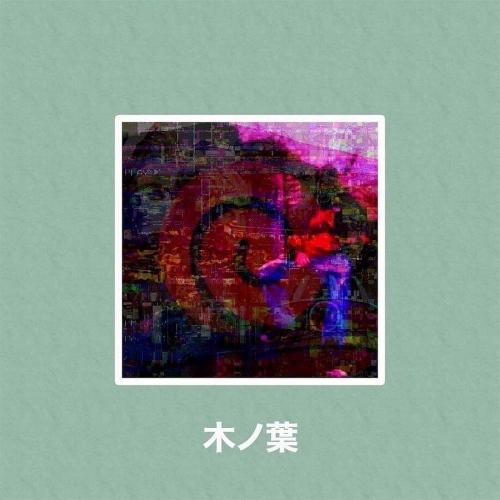 Obijuan / Philanthrope - Konoha