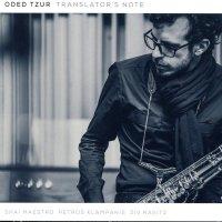 Oded Tzur -Translator's Note