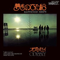 Odyssey - Battened Ships C/W Our Lives Are Shaped By What We Love
