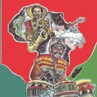 Okyerema Asante Feat Plunky - Drum Message