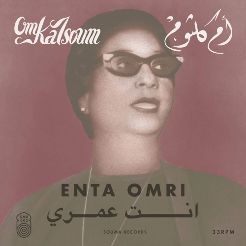 Om Kalsoum - Enta Omri