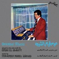 Omar El Shariyi -Oriental Music
