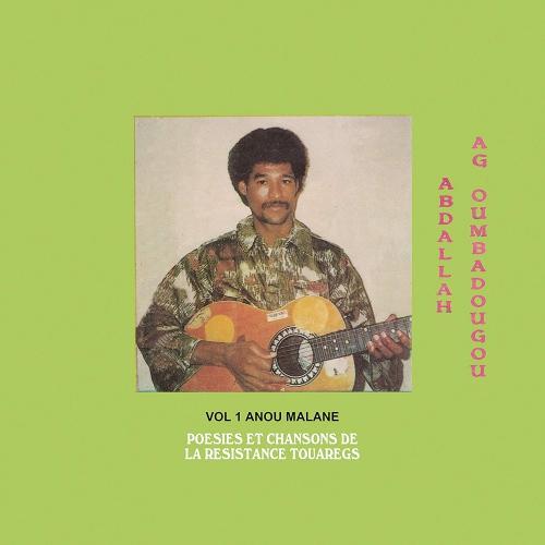 Abdallah Oumbadougou -Anou Malane