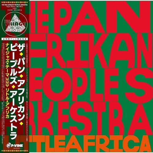 Pan Afrikan Peoples Arkestra - Nyjah's Theme / Little Africa