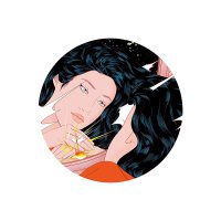 Peggy Gou -It Makes You Forget Itgehane