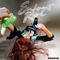 Poupie - Enfant Roi Limited