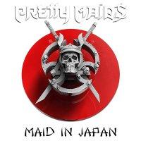 Pretty Maids - Maid In Japan - Future World Live 30Th Anniversary