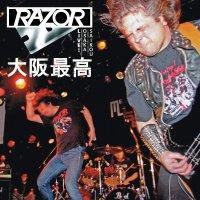 Razor -Live! Osaka Saikou