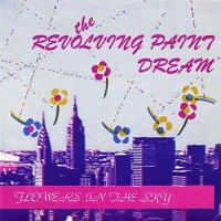Revolving Paint Dream -Flowers In The Sky