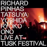Richard / Yoshida,tatsuya / Ono,ryoko Pinhas - Tatsuya
