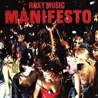 Roxy Music -Manifesto