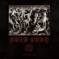 Ruin Lust - Sacrifice