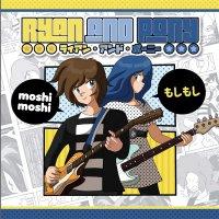 Ryan And Pony - Moshi Moshi