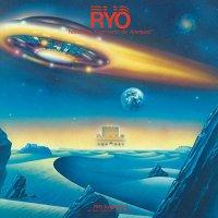 Ryo -Concierto De Aranjuez