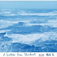 Ryo Fukui -A Letter From Slowboat