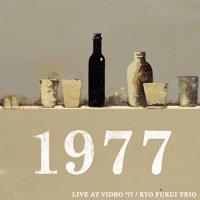 Ryo Fukui Trio -Live At Vidro '77