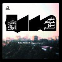 Saba Alizadeh - I May Never See You Again