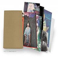 Sai Yoshiko - Special Limited Analog Box Set