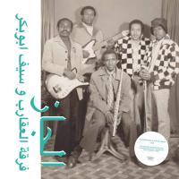 Scorpions & Saif Abu Bakr - Jazz Jazz Jazz