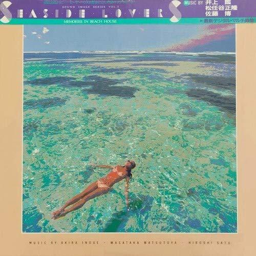 Seaside Lovers - Memories In Beach House
