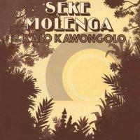 Seke Molenga / Kalo Kawongolo - Seke Molenga & Kalo Kawongolo