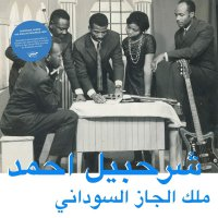 Sharhabil Ahmed -The King Of Sudanese Jazz