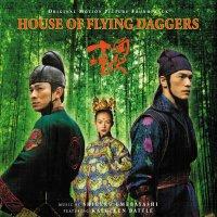 Shigeru Umebayashi - House Of Flying Daggers