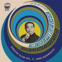 Sinn Sisamouth -Groove Club Vol. 4: Sinn Sisamouth Vol. 1