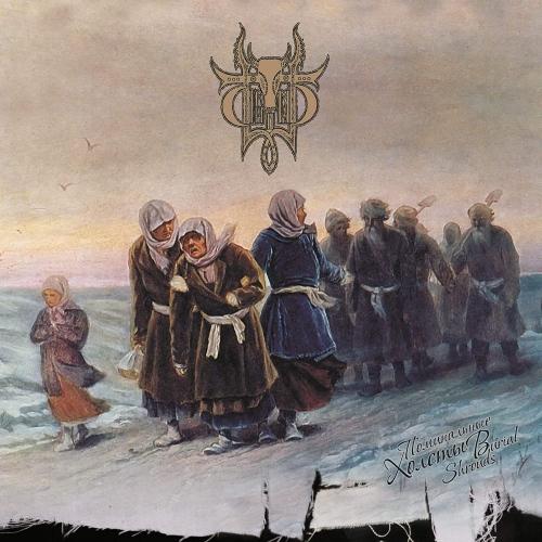 Sivyj Yar -Burial Shrouds