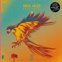 Ska Jazz Messengers - Introspeccion