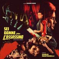 Sondi Sodsai - Sei Donne Per L'assassino (Blood and black lace )