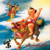 Stone Temple Pilots -Purple