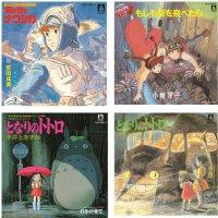 安田成美,小幡洋子,井上あずみ -Studio Ghibli
