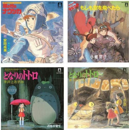 安田成美,小幡洋子,井上あずみ - Studio Ghibli