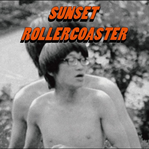 Sunset Rollercoaster -Bossa Nova