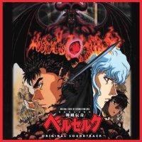 Susumu Hirasawa - Berserk Original Soundtrack