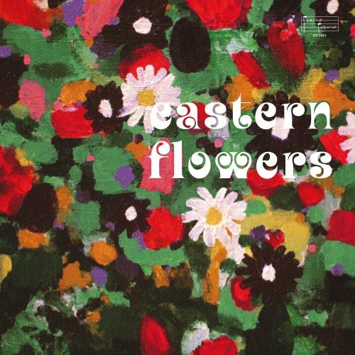 Sven Wunder -Eastern Flowers