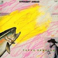 Takao Uematsu - Straight A Head