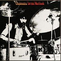 Takeshi Inomata -Drum Method