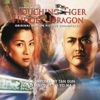 Tan Dun /  Yo-Yo Ma - Crouching Tiger, Hidden Dragon