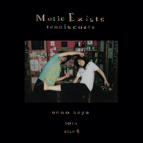 Tenniscoats - Music Exists 4