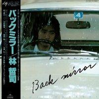 Tetsuji Hayashi - Back Mirror
