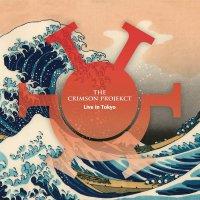 The Crimson Projekct - Live In Tokyo 2019 Black